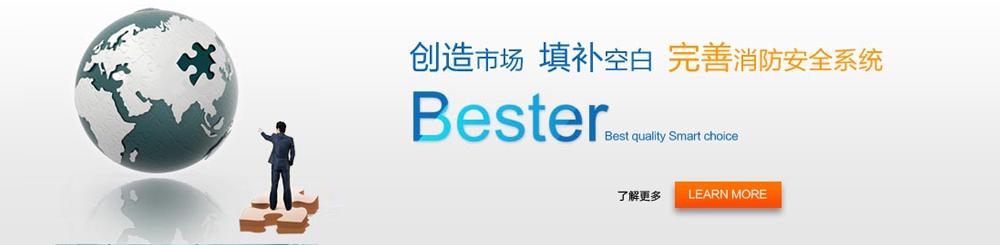 大气banner背景素材 产品中心
